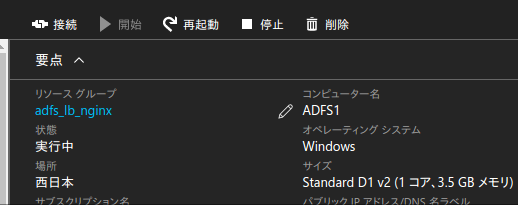 2016-09-08_01-08-59