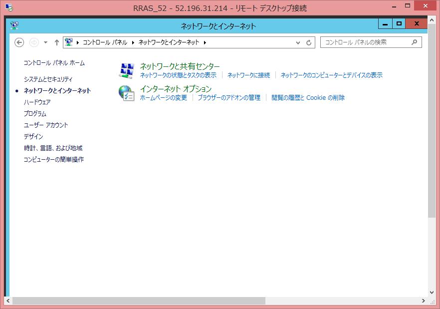 image112