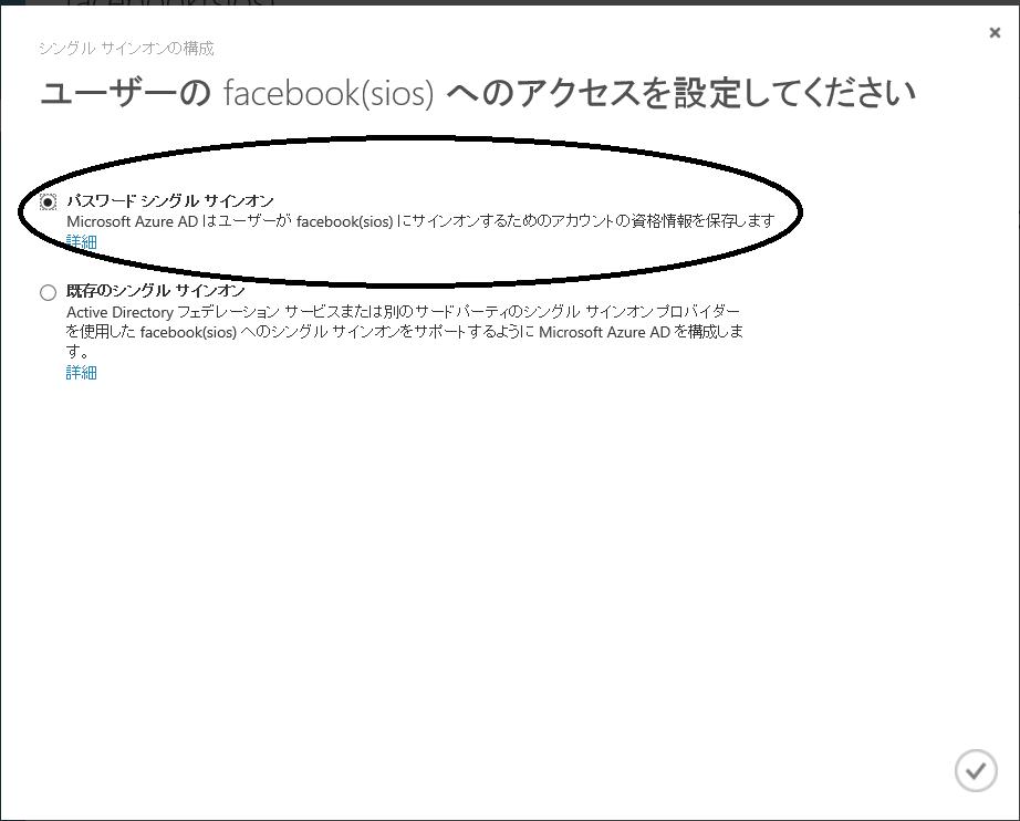 %e7%94%bb%e9%9d%a28