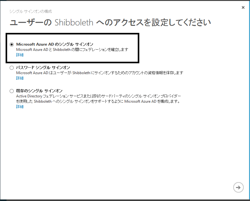 shibo4