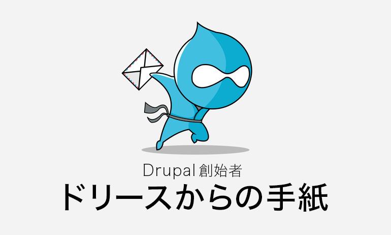 drupaleyecatch_letter