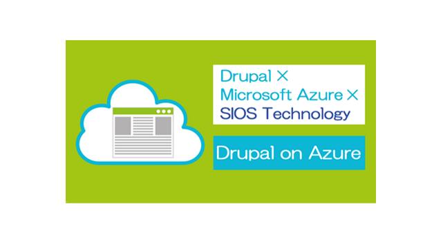drupal_on_azure_