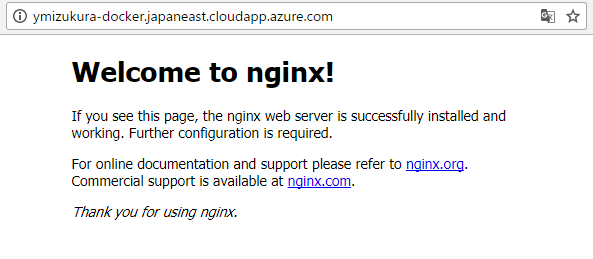 nginx-index