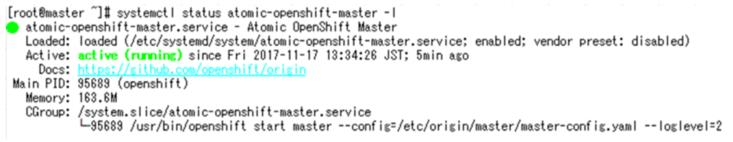 openshift-20171121-10