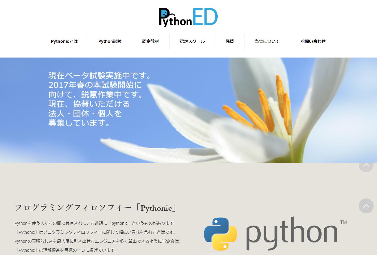 pythonic-exam3