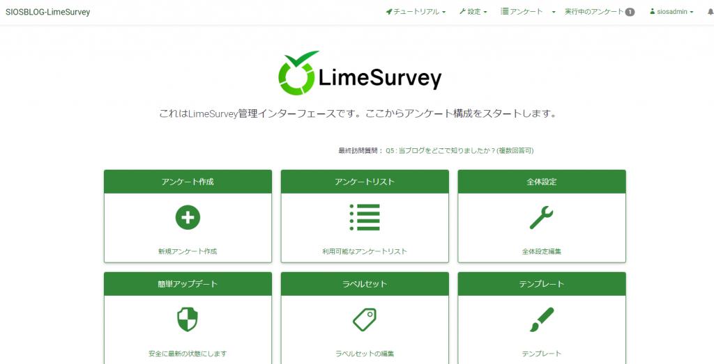 LimeSurvey27