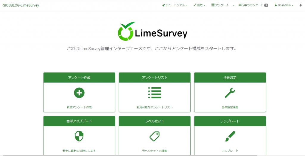 LimeSurvey37