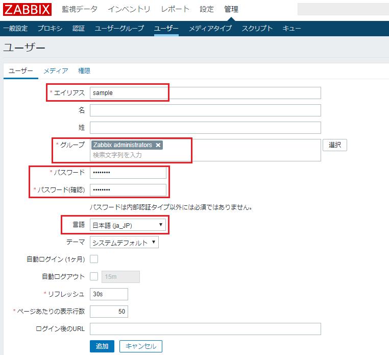 setting_user1