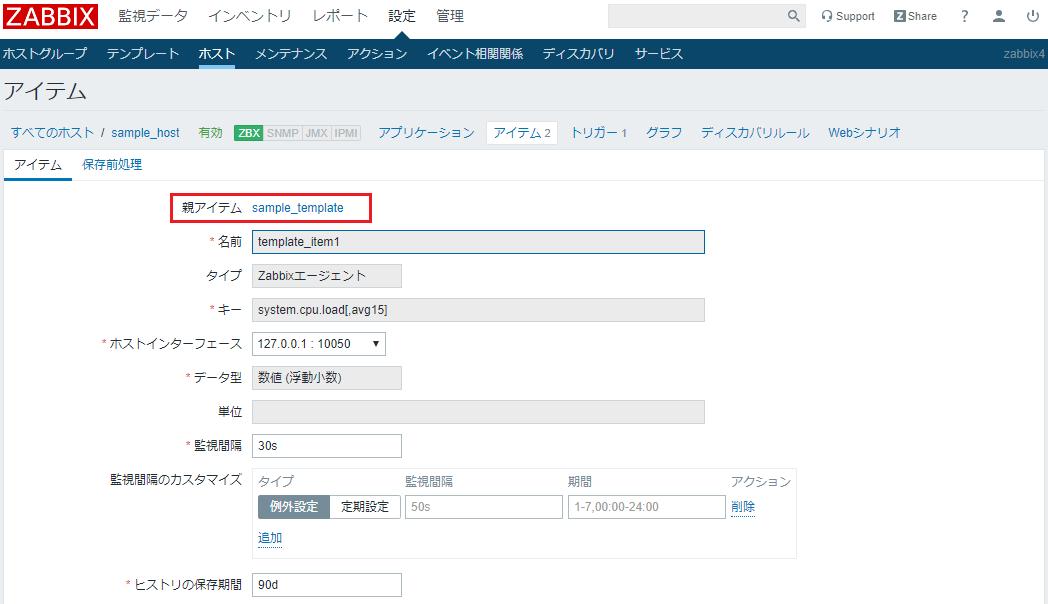 item_setting1