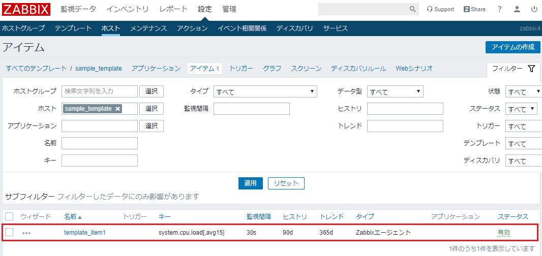 template_item1