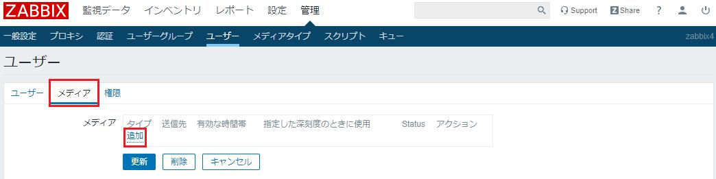 user_setting1
