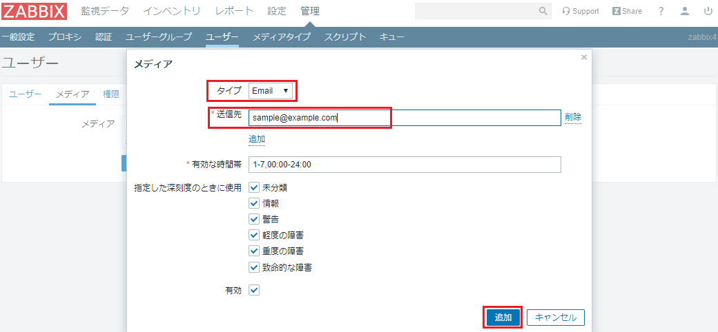 user_setting2