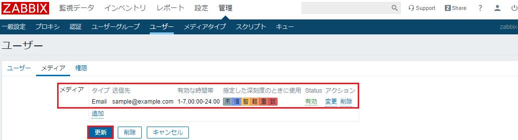 user_setting3