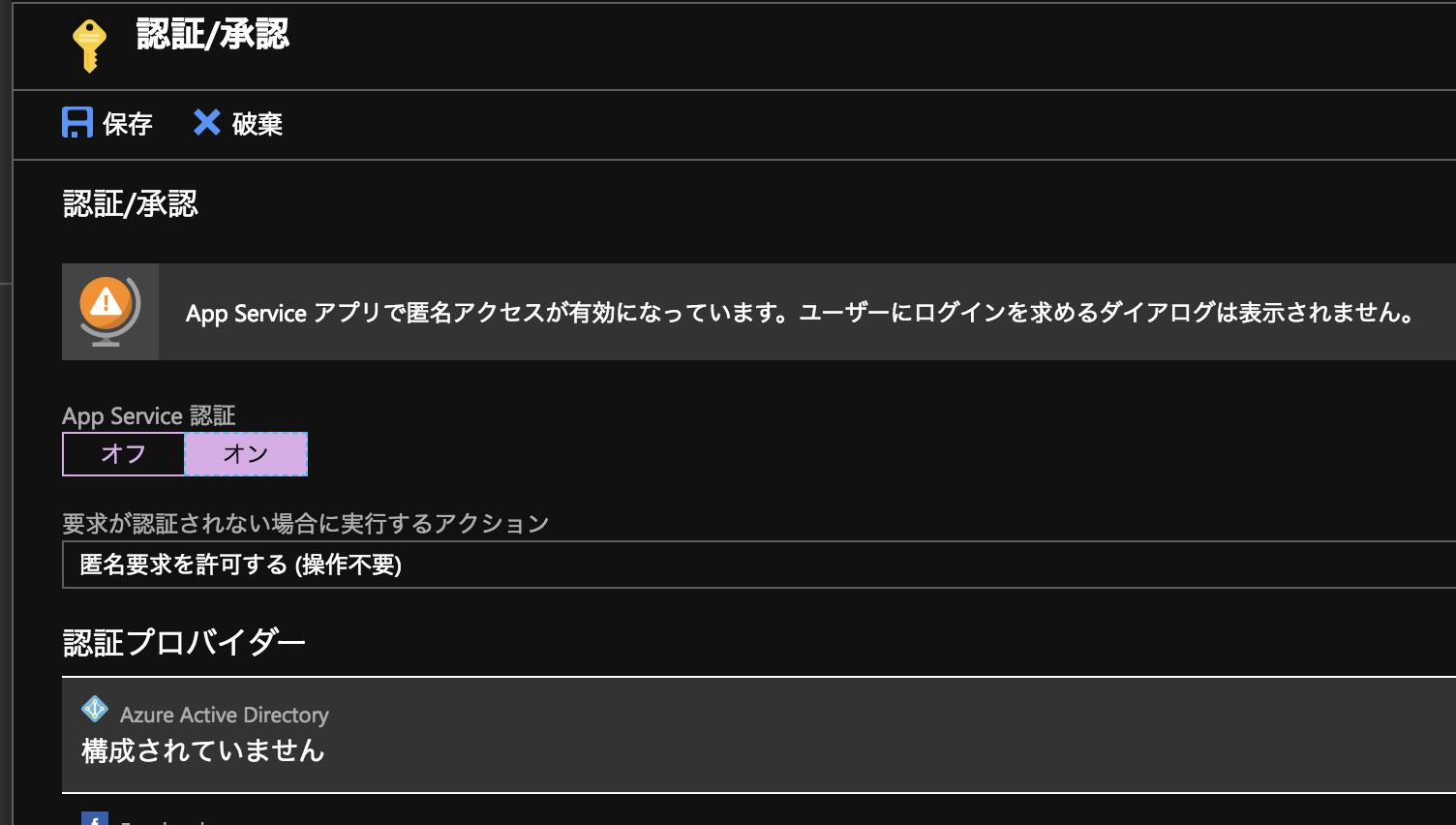 Screen Shot 2019-02-07 at 22.09.29