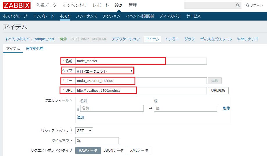 1-1_master_item