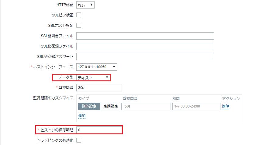 1_2_master_item