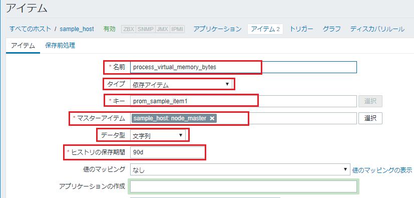 3-1_dependent_item