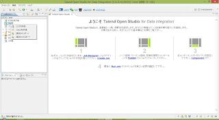 Talend Open Studio Setup 3