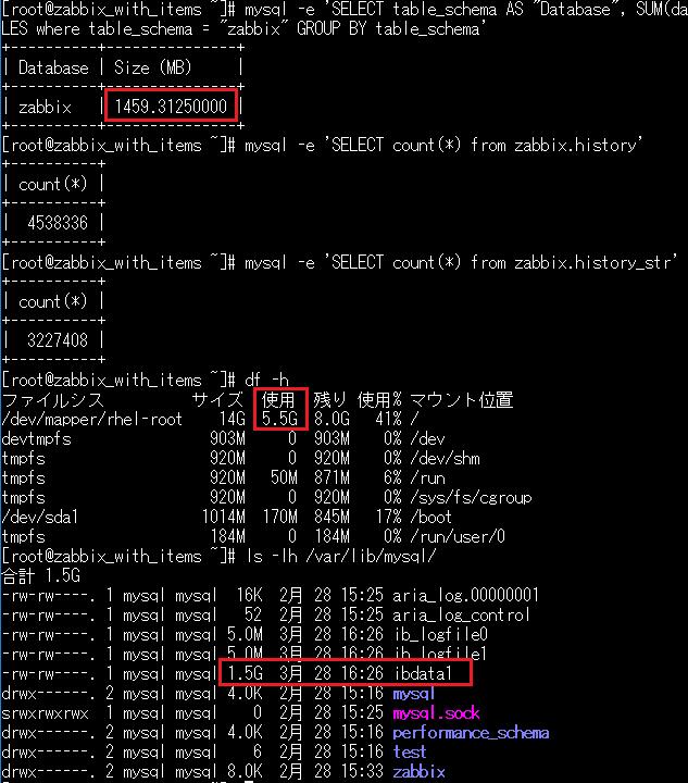 X_before_delete_hosts