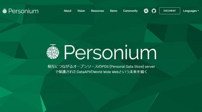 personium