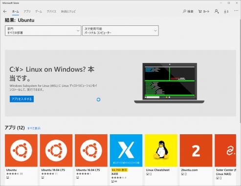 ss_Microsoft Store_2019-5-7_10-46-25_No-00