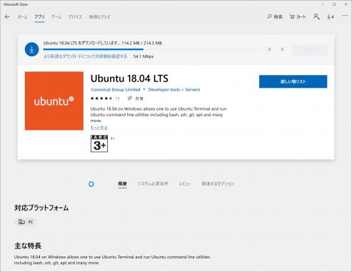 ss_Microsoft Store_2019-5-7_10-47-55_No-00