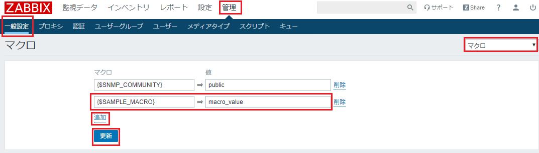 5_add_user_macro