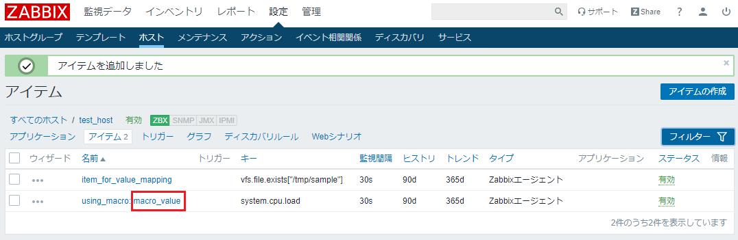 6_check_user_macro
