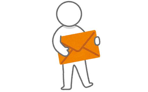 eyecatch_mail