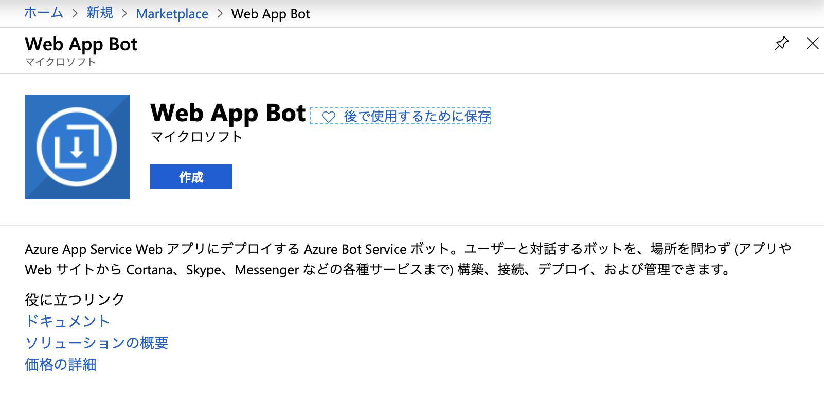 Screen Shot 2019-08-02 at 0.00.10