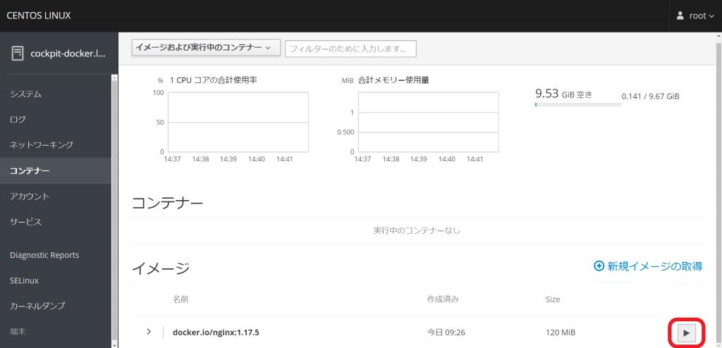 010_run_container_1