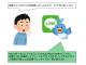 次世代コミュニケーションツール「チャットボット」の活用 〜Azure Bot ServiceでAzureのことに何でも答えてくれるLINEボットを作る 〜【QnA Maker編】
