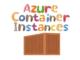 コンテナをサーバーレスでラクラク実行 〜 Azure Container InstancesとDocker CLIで実現 〜