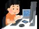 オープンソースのローコード開発アプリケーション